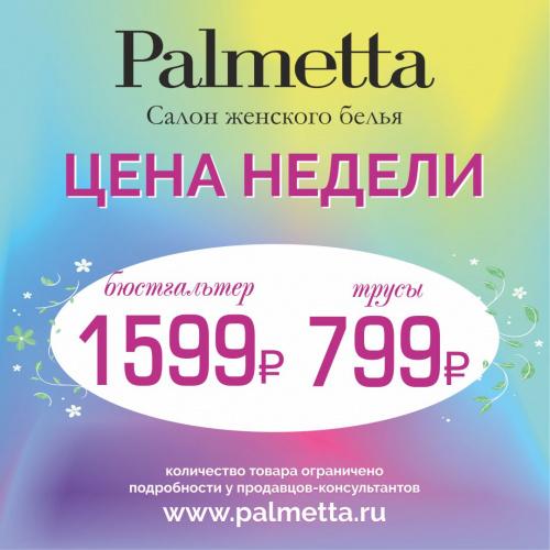 6c24cbfeb Новости и акции